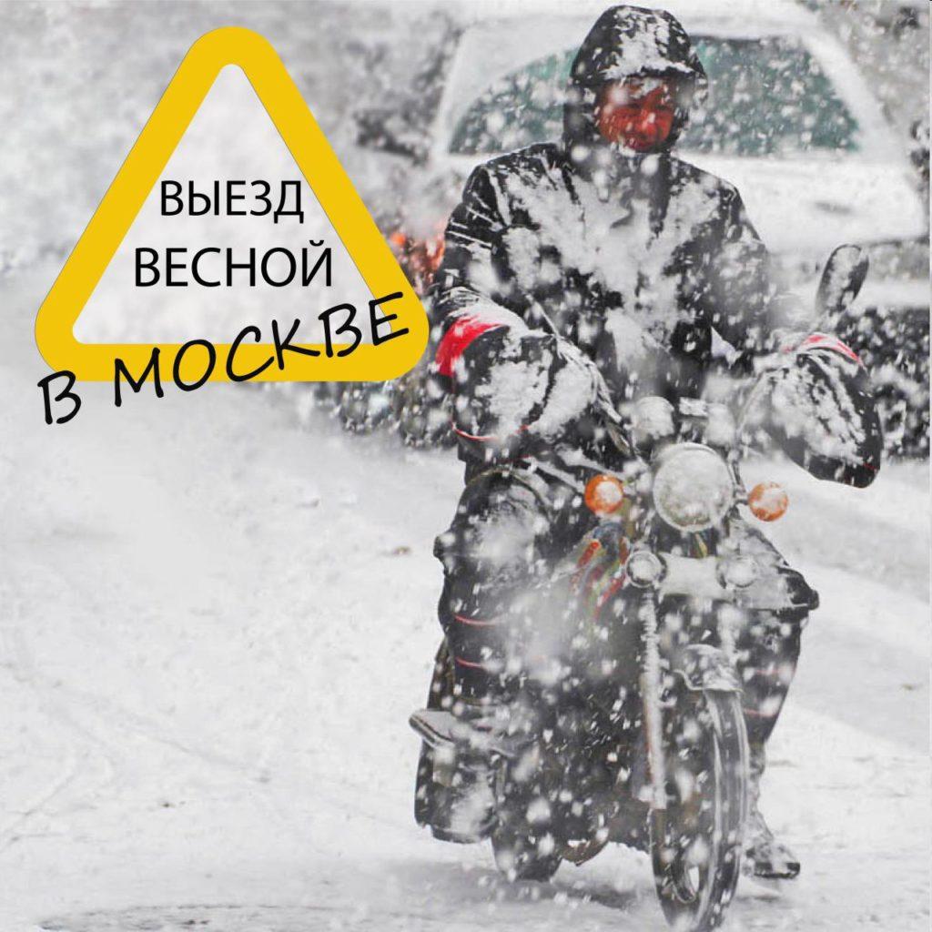 Отморозок на мотоцикле